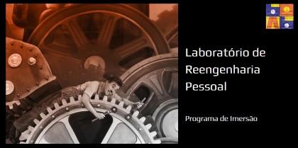 reengenharia-pessoal